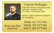 Любовний приворот в Івано-Франківську. Повернути чоловіка в сім