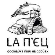 Доставка піци La п'єц (Лап'єц)